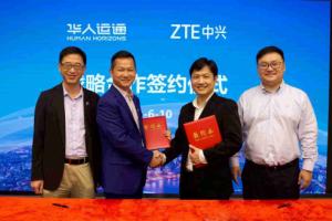 中兴通讯华人运通宣布战略合作 推进5G车路协同