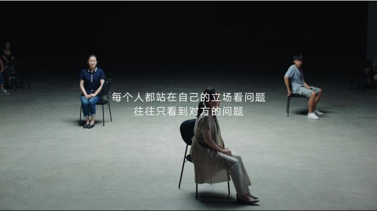 腾讯成长守护平台发布公益短片:让我们统一立场,共筑未保