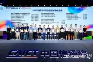 工信部陈家春:我国的云计算产业正逐步迈向繁荣