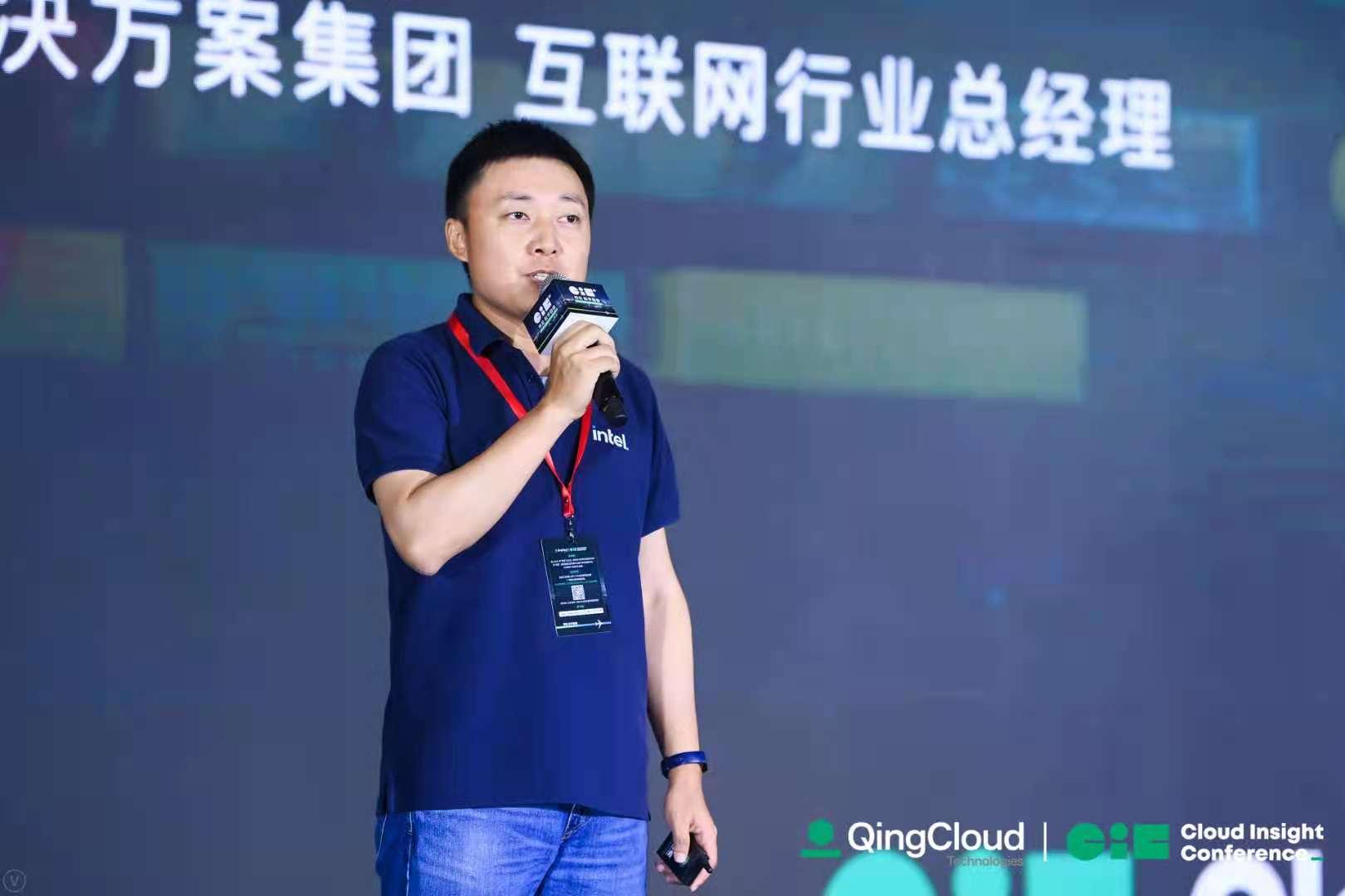 构筑数字新基建,助推数字经济 青云科技CIC 2021云计算峰会在京举行