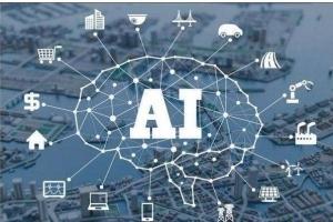 人工智能在哪些通信领域上得到了应用?