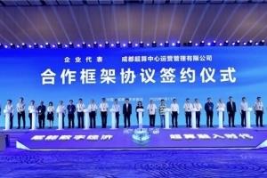 IDC预测中国人工智能市场将在2024年形成千亿市场规模