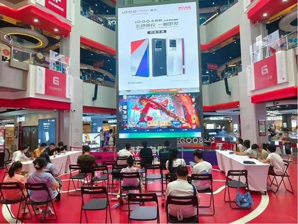 京东之家与iQOO达成全渠道合作 携手提升消费者全方位购机体验