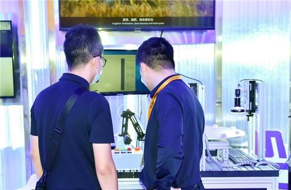 2021服贸会举行成果发布会,百度智能云开物工业互联网平台解决方案亮相