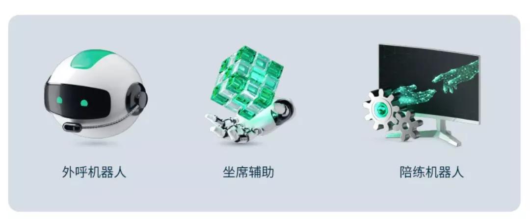 容联云亮相服贸会 打造普惠、可信、可持续的人工智能