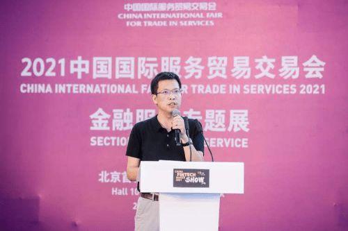 """深演智能2021服贸会""""京彩工程""""成功晋级,彰显人工智能领跑姿态"""