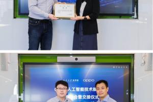 OPPO开放共享两项自研人工智能算法,助力北大医生诊断与科研工作