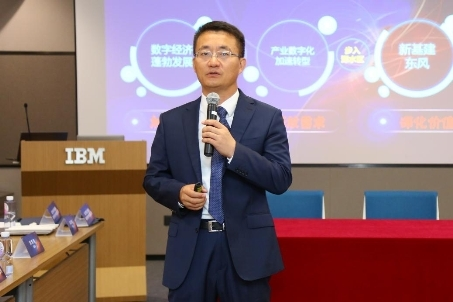 IBM与方正通用携手合作 加速混合云和AI企业数字化转型之旅