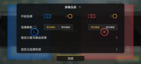 """iQOO 8评测:绝不止是""""电竞旗舰"""" 细品一下真香!"""
