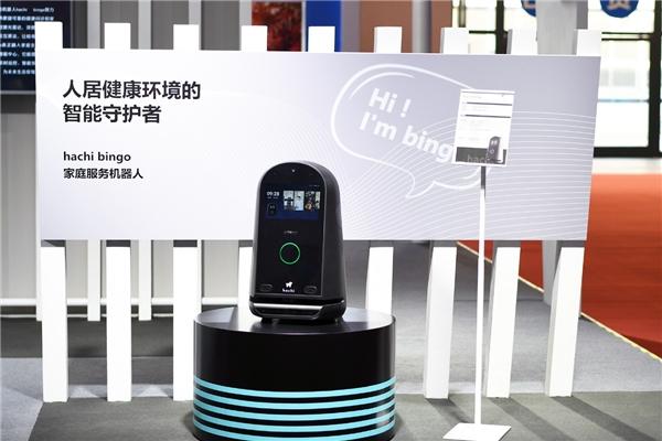 哈奇智能发布全新hachi bingo 2 亮相2021机器人大会