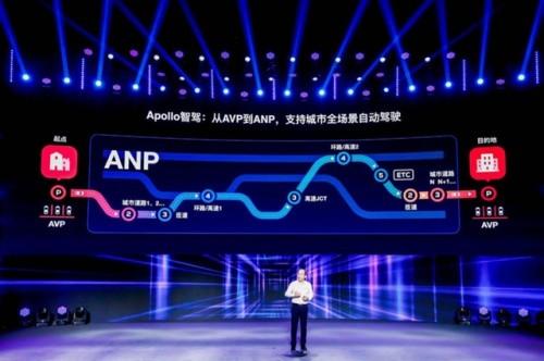 自动驾驶商业化竞速,百度能否降维跑赢ANP城市领航辅助驾驶