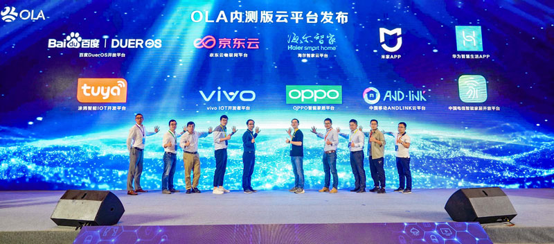 vivo受邀参加OLA联盟高峰论坛,落地多项智能家居互联互通标准