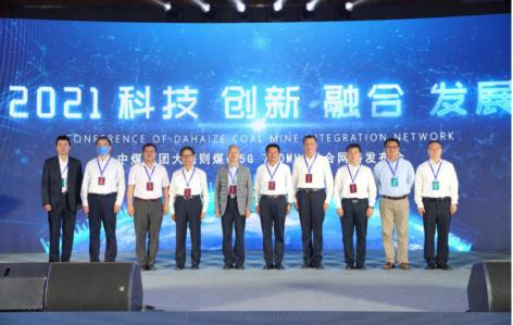 中兴通讯5G核心网实现业界首个行业5G 700M融合组网VoNR