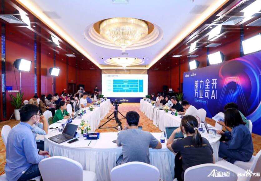 百度大脑7.0加速行业智能化转型,助力中国智能经济发展