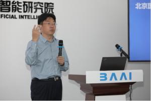 北京AI试验区推动关键技术开放共享 以大模型为牵引加快构建产业生态