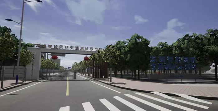 腾讯智慧交通联合打造的深圳智能网联测试示范平台项目获省级大奖