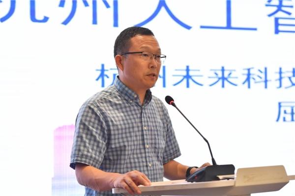 AIIA2021人工智能产业峰会将于11月在杭州举行
