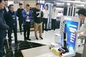 海尔智家推出洗地机服务新模式并立项行业标准