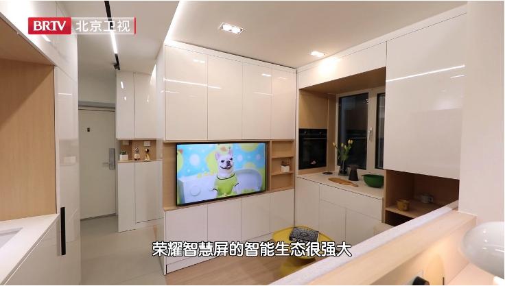强大产品力打造家庭互联中心,荣耀智慧屏X2获知名华人设计师力荐