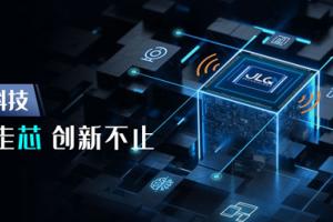 瓴盛科技再迎两大新战略投资者,携手格科微、电连技术共建产业生态圈!