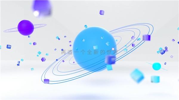 相芯科技品牌全面升级:创造更真实的数字世界!
