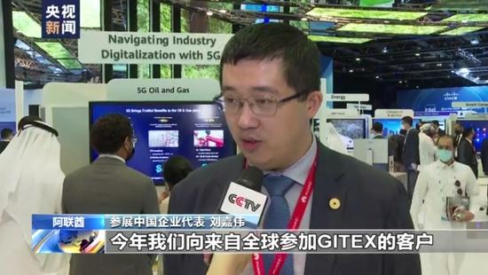 人工智能、5G技术.....中国企业携高科技亮相迪拜