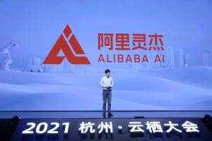 """阿里灵杰 :让企业和开发者""""开箱即用""""大数据+AI"""