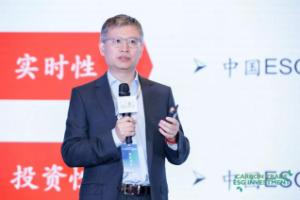 """中国平安""""发声""""ESG:从实践中走出中国特色的ESG发展之路"""