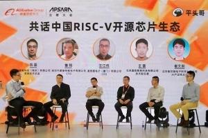 云栖大会全自主产权MCU厂商爱普特微电子重磅发声,助力中国智造