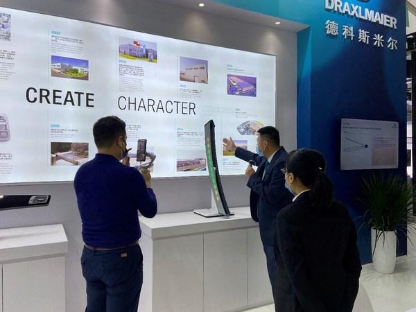德科斯米尔携3款新品亮相2021CIVC大会 创造舒适智能的驾乘体验
