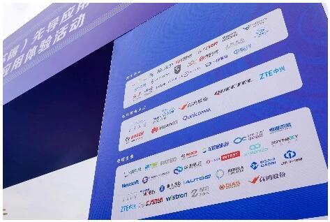 大唐高鸿亮相2021 SAECCE及C-V2X四跨(沪苏锡)先导应用实践活动