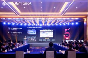 """百度腾讯B站等加入5G+视频彩铃产业联盟""""朋友圈"""""""